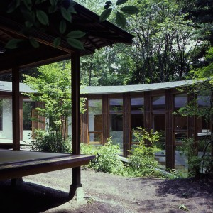 Garden, Tatami