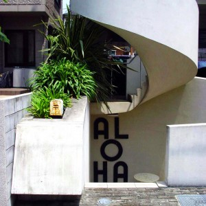 Facade, Entrance, Stairs