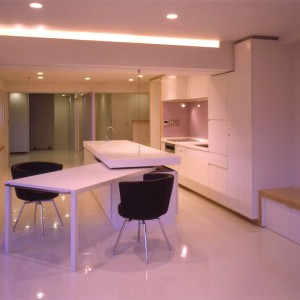 Kitchen, Dining